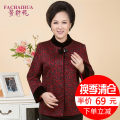 Middle aged and old women's wear Spring of 2018 ethnic style Jacket / jacket easy singleton  Decor Over 60 years old Cardigan moderate stand collar Medium length (length 50-70cm) routine Button polyester 91% (inclusive) - 95% (inclusive) Single breasted