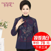 Middle aged and old women's wear Autumn 2016 Leaf flower type 2 k18098 purple k18090 red ya18008 red ethnic style Jacket / jacket easy singleton  Big flower Over 60 years old Cardigan moderate stand collar Medium length (length 50-70cm) routine FCH-S6163 Fachaihua / facaihua Button polyester