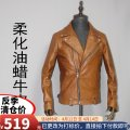 leather clothing Ayefifo / night flying bat Youth fashion Picture color M,L,XL,2XL,3XL have cash less than that is registered in the accounts Leather clothes tailored collar Slim fit Diagonal zipper placket spring leisure time youth Simplicity in Europe and America Softened waxed cowhide Straight hem