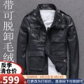 leather clothing Ayefifo / night flying bat Fashion City black M,L,XL,2XL,3XL,4XL,5XL have cash less than that is registered in the accounts Leather clothes stand collar Slim fit zipper spring leisure time youth Goat skin Military brigade of tooling L-R-3 Straight hem Digging bags with lids