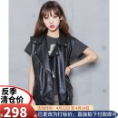 leather clothing Ayefifo / night flying bat Spring 2021 S,M,L,XL,2XL black routine Sleeveless easy street tailored collar zipper other 6-690 Sheepskin zipper 25-29 years old