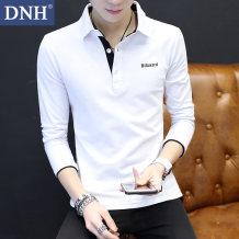 T-shirt Fashion City T102 white + T102 gray routine 185/XXXL DNH DNHT102 Cotton 95% polyurethane elastic fiber (spandex) 5% Bead mesh Fall 2017