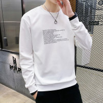 Sweater Youth fashion Thurrewl / strategy Black white yellow bean green XXL XXXL M L XL letter Socket routine Crew neck autumn easy leisure time youth Basic public Off shoulder sleeve MD9933-2 Polyester 100% printing washing Autumn 2020 Pure e-commerce (online only) simple style