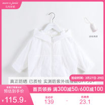 Children's skin clothes / sunscreen clothes Marc&Janie other Male and female Ultra light, breathable and UV resistant summer Class A China 10001mm (inclusive) - 15000mm (inclusive) Summer of 2018