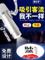 stage lighting Lillelai Td-led ordinary 2 Shenzhen Baideng Technology Co., Ltd