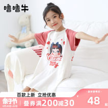 Home skirt / Nightgown Lulu cattle Cotton 100% 20521 - white 20505 - Pink wave point 20501 - light pink 20502 - bright blue 20503 - wheat 20506 - Pink 20511 - bright blue 20504 - pearl red summer female Keep warm at home Class B Pure cotton (100% cotton content) Summer 2020