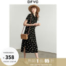 Dress Spring 2020 black S M L XL XXL Mid length dress singleton  Short sleeve street Polo collar Dot Socket A-line skirt routine Others 25-29 years old dfvc More than 95% polyester fiber Polyester 95% polyurethane elastic fiber (spandex) 5% Pure e-commerce (online only) Europe and America