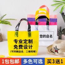 Gift bag / plastic bag White, pink, yellow, rose, purple, need to customize contact customer service, (to meet all needs) 30 * 20 + bottom 8 (50 pieces) 12 wires