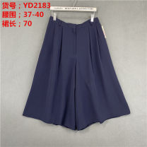 Casual pants VK0009,VK0068,VK0136,VK0145,VK0133,VK0100,VK0399,VK0402,VK0397,VK0394,VK0071,VK0314,VK0336,VK0410,VK0330,VK0259,VK0277,VD1885,VF0961 See the detail drawing for the size Spring 2020 commute 96% and above Retro