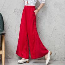Casual pants Red, black L,XL,2XL Summer of 2019 Ninth pants Wide leg pants High waist commute Thin money Korean version
