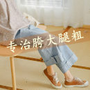 Women's large Spring 2021, summer 2021 Jeans singleton  Sweet easy moderate Solid color Denim, cotton, other Three dimensional cutting Yao Yi 18-24 years old Ninth pants solar system 121g / m ^ 2 (including) - 140g / m ^ 2 (including) Contains (9 oz) - 11 oz