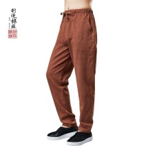 Casual pants Mafan cloth clothes Fashion City Gray, black, blue, brown, beige, army green M,L,XL routine trousers Other leisure Self cultivation No bullet bluish  autumn middle age Chinese style 2019 middle-waisted Little feet Tapered pants Tether closure washing Solid color plain cloth hemp hemp