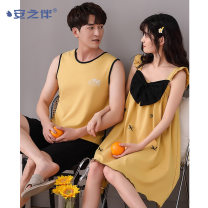 Pajamas / housewear set lovers A good companion MC22032 MC3032 cotton camisole Simplicity Leisure home summer Thin money shorts Socket youth 2 pieces rubber string More than 95% Knitted cotton fabric bow MC22032-33032 Cotton 100% Summer 2021 Pure e-commerce (online only) Middle-skirt