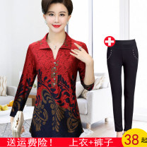 Middle aged and old women's wear Spring 2018, autumn 2018 XL [recommended 90-110 kg], 2XL [recommended 110-120 kg], 3XL [recommended 120-135 kg], 4XL [recommended 135-150 kg], 5XL [recommended 150-160 kg] fashion shirt Self cultivation singleton  Decor 40-49 years old Socket moderate Polo collar