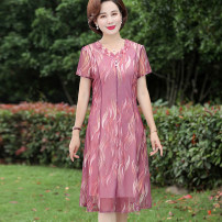 Middle aged and old women's wear Summer of 2019 X19 pink, X19 green, X19 light pink phoenix tail, X19 blue flower, X19 pink flower, 5827 blue, 5828 pink, 5828 green, 5828 purple fashion Dress Self cultivation singleton  Decor 40-49 years old Socket thin V-neck Medium length routine 1945-209 Chiffon