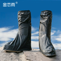 shoe cover 887 transparent 887 blue 887 black SMLXLXXL Golden Love Rain Rainproof shoe covers Eight hundred and eighty-seven 1kg 20*20