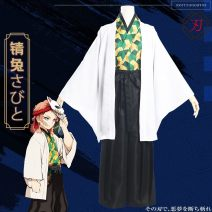 Cosplay men's wear suit goods in stock Star River animation Over 14 years old comic S,M,L,XL,XXL Japan Ghost killing blade
