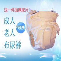Cloth diaper The book contains Beibei S M L newborn adult
