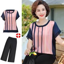 Middle aged and old women's wear Summer 2020 Blue, pink, pink + wide leg pants, blue + wide leg pants XL (90-105 kg recommended), 2XL (105-120 kg recommended), 3XL (120-135 kg recommended), 4XL (135-150 kg recommended), 5XL (150-165 kg recommended) fashion suit easy Two piece set stripe Socket thin