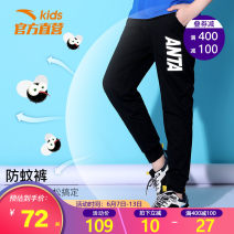 trousers middle-waisted Tether Class B Spring 2021 5 years old, 6 years old, 7 years old, 8 years old, 9 years old, 10 years old, 11 years old, 12 years old, 13 years old, 14 years old male Anta / Anta trousers Sports pants spring and autumn There are models in the real shot motion cotton 35547742