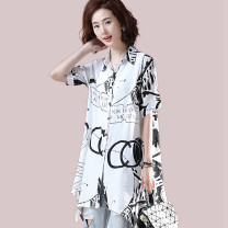 Women's large Summer 2021 white Large L, large XL, 2XL, 3XL, 4XL, 5XL Dress singleton  commute easy moderate Cardigan Short sleeve Abstract pattern Korean version Polo collar Medium length Cotton, nylon printing and dyeing routine 30-34 years old pocket 91% (inclusive) - 95% (inclusive) Medium length