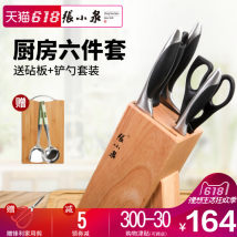 A complete set of kitchen knives Above 60 degrees Zhang Xiaoquan 18.5cm yes 6 pieces 400 series stainless steel n5497 Six piece stainless steel set Chinese Mainland 2.2kg 20.5cmX11cmX35cm Zhang Xiaoquan n5497