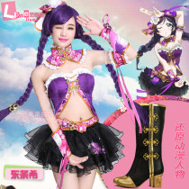 Cosplay women's wear skirt goods in stock Over 14 years old comic L M S XL Xiaoxiao dress Chinese Mainland lovelive LOVELIVE