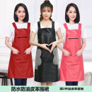 apron Sleeveless apron waterproof Korean version PVC Household cleaning Average size public