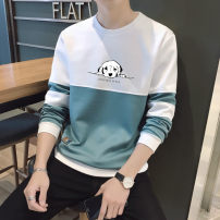 Sweater Youth fashion Others M. L, XL, 2XL, 3XL, 4XL, height 190, weight 175 Jin Animal design Socket routine Crew neck autumn Slim fit leisure time teenagers tide routine Wy4008 - Puppy polyester fiber Polyester 95% polyurethane elastic fiber (spandex) 5% polyester fiber printing No iron treatment