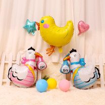 balloon White cute chicken pink chicken cock balloon blue Chicken Hen balloon little yellow chicken little yellow chicken hand stick metallic balloons  special-shaped printing Standard color Pantanas / pantanas Chicken balloon Chicken balloon
