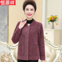 Middle aged and old women's wear Winter 2020 Black, dark purple, red, green M suggests 90-105 kg, l 105-120 kg, XL 120-135 kg, 2XL 135-145 kg, 3XL 145-160 kg, 4XL 160-170 kg ethnic style Jacket / jacket easy singleton  Retro Design 50-59 years old Cardigan thick Crew neck routine hyz  Button