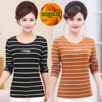 Middle aged and old women's wear Summer of 2018 fashion T-shirt Self cultivation singleton  stripe 40-49 years old Socket thin Crew neck have cash less than that is registered in the accounts routine Embroidery Long sleeves