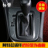 Car interior patches / stickers Standard bullet Dashboard console handle package carbon fibre