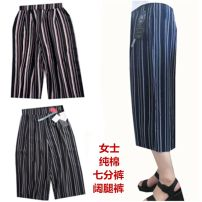 Casual pants Black and white bar, blue white bar, black and white red bar, black and white gray bar, dark blue white coffee bar M, L Summer 2020 Cropped Trousers Wide leg pants Natural waist commute routine 91% (inclusive) - 95% (inclusive) cotton Simplicity cotton