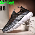 Low top shoes Black tie, white tie 35,36,37,38,39,40,41,42,43,44,45 Other / other Mesh Trochanter Round head Outdoor leisure shoes No interior leisure time daily Solid color Thick bottom summer Rubber foaming ventilation Adhesive shoes Hollowing out Low heel (1-3cm) PU Daily leisure Summer 2021