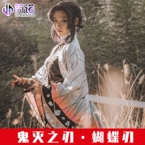 Cosplay women's wear suit goods in stock Over 14 years old Full set (top + pants + BELT + coat) comic L,M,S,XL Jano Chinese Mainland The blade of ghost extinction