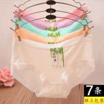 underpants female Skin + pink + Blue + Yellow + Purple + Green + west 7, choose your own color 7, all skin color 7, all white 4 skin color + 3 White 3 skin color + 2 white + 2 Pink Average size (80-109kg recommended) XL SIZE (105-135kg recommended) Other / other 7 Bamboo charcoal fiber Briefs sexy