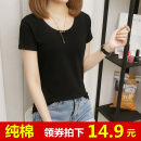 T-shirt Black, white, light gray, light yellow, pink S,M,L,XL,2XL,3XL Summer 2020 Short sleeve Crew neck Self cultivation Regular routine commute cotton 96% and above 30-39 years old Simplicity classic Solid color Still simple