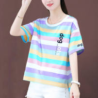 T-shirt Pink purple [pure cotton high quality fabric], light orange [pure cotton high quality fabric] M,L,XL,2XL,3XL Summer 2021 Short sleeve Crew neck easy have cash less than that is registered in the accounts routine commute cotton 30% and below Korean version