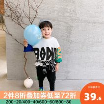 Sweater / sweater I'M SWEET white male 90cm for size 5, 100cm for size 7, 110cm for size 9, 120cm for size 11, 130cm for size 13, 140cm for size 15, 150cm for size 17 spring and autumn nothing Korean version Socket routine There are models in the real shooting cotton other Cotton 100% WY98170 Class B