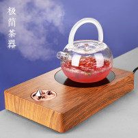 teapot Heat resistant glass other Heat resistant glass yes Self made pictures Yunwu beam pot single pot first get coupons and then order Yunwu beam pot + Guanshan electric pottery stove get coupons minus 30 See description 701ml (including) - 800ml (including) Chinese style Solid color