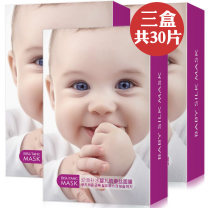 Facial mask Bisu Hall Normal specification yes Chip mounted Any skin type China 10 tablets 2015 Whitening Mask 3 years Guozhuang Tezi g20150524 November