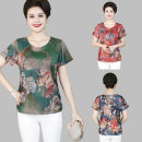 Middle aged and old women's wear Summer 2020, summer 2021 T-shirt Self cultivation singleton  Decor Socket thin Crew neck real silk Other / other Short sleeve