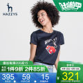 T-shirt Navy Blue 160/84A 165/88A 170/92A Spring of 2018 Short sleeve Crew neck Straight cylinder Regular routine commute cotton 96% and above 30-34 years old Britain originality Cartoon animation solid color Hazzys ASTSE08BE57 printing Cotton 100%
