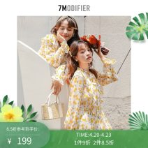 Dress Spring 2020 S M L Middle-skirt singleton  Long sleeves commute Crew neck Loose waist Decor Socket A-line skirt routine Others 18-24 years old Type H 7.Modifier Korean version printing More than 95% other polyester fiber Polyester 100% Same model in shopping mall (sold online and offline)