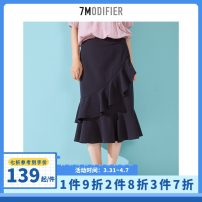 skirt Summer of 2019 S M L Tibetan green Mid length dress commute Natural waist Ruffle Skirt Solid color Type H 18-24 years old 71% (inclusive) - 80% (inclusive) other 7.Modifier polyester fiber Lotus leaf edge Korean version Same model in shopping mall (sold online and offline)