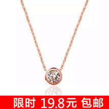 Necklace Titanium steel Huangyu jewelry 51-100 yuan Rose Gold Gold Silver brand new Yes Japan and South Korea Spot Female Freshly baked Titanium steel