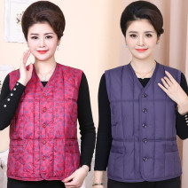 Vest Winter of 2019 have cash less than that is registered in the accounts V-neck Versatile Solid color Single breasted 40-49 years old Other / other 81% (inclusive) - 90% (inclusive) Embroidery, pockets, buttons