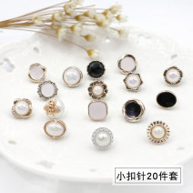 Brooch other 30-39.99 yuan Colorful lattice (ornament) brand new goods in stock Japan and South Korea female Fresh out of the oven other other H0825 Spring 2020 no Exclusive payment of tmall