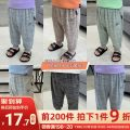 trousers Small die male 80cm,90cm,100cm,110cm,120cm,130cm Dark grey, light grey, blue, green, brown orange spring and autumn trousers leisure time There are models in the real shooting Casual pants Leather belt middle-waisted Cotton blended fabric Open crotch Other 100% X1592